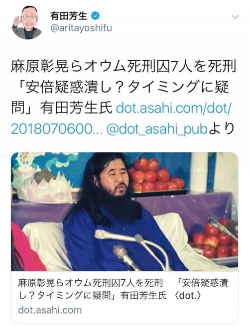 matumotoDhZ35TVX0AAoqay.jpg