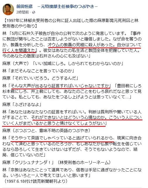 matumotosikkou01.jpg