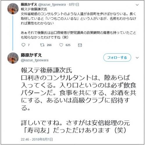 monkasyouosyoku04.jpg