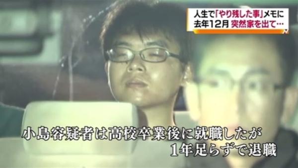 news3392727_38.jpg