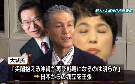 okinawa142d86ce_20180809022846c6f.jpg
