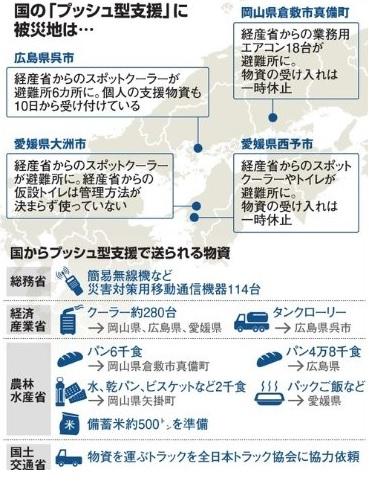 shienbussi02.jpg