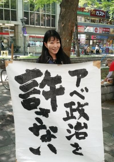 shino047cb54-s.jpg
