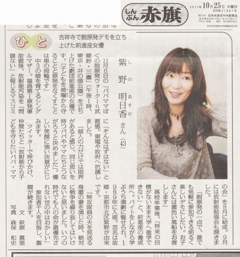 shino20111025.jpg