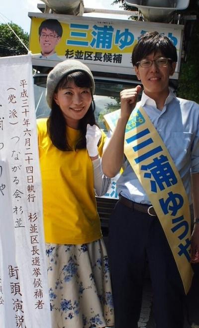 shinoeb0b2150-s.jpg