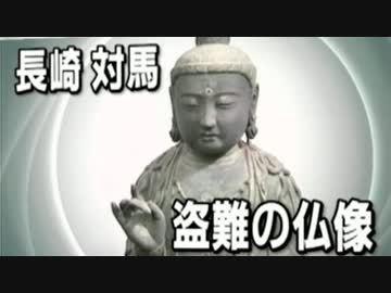 tushimabutuzou.jpg