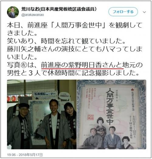 zenshinza002.jpg