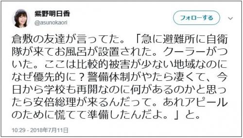 zenshinza01.jpg