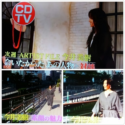 cd-tv0616.jpg