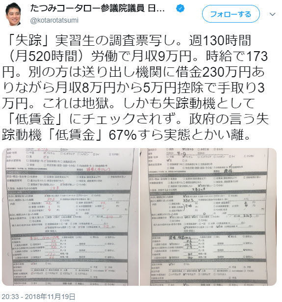 2018-11-20_103738.jpg