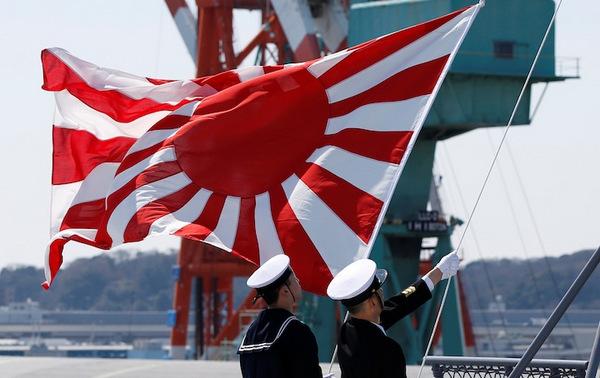 海上自衛隊 旭日旗