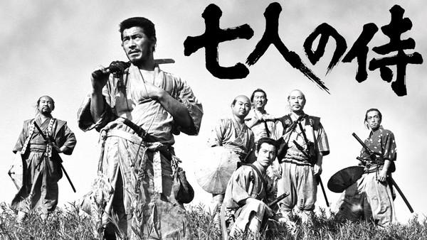 黒澤明 七人の侍