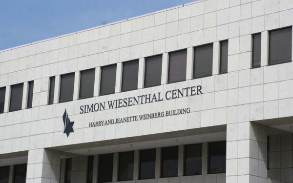 サイモン・ウィーゼンタール・センター