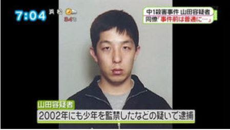 山田浩二2