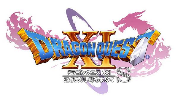 DQ11 ドラゴンクエスト11
