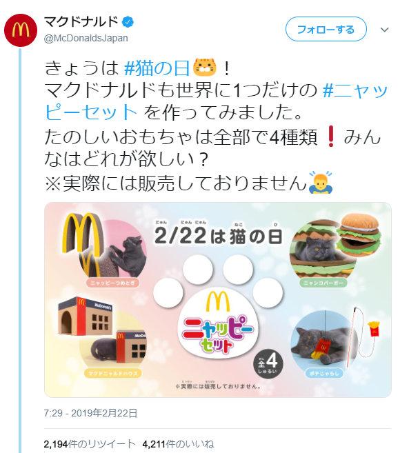 2019-02-22_105804.jpg