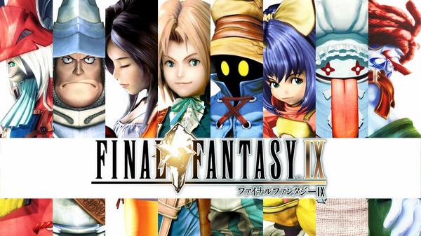 FF9 ファイナルファンタジー9