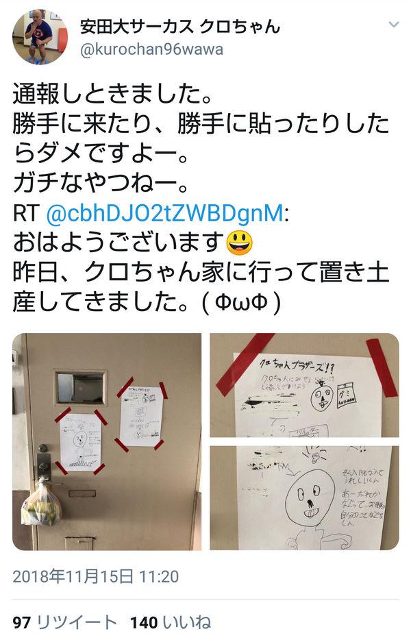 4dbcFGo.jpg