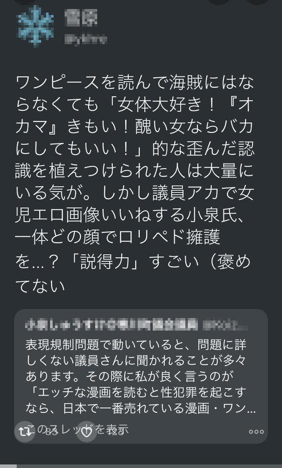Dh4IQvP.jpg