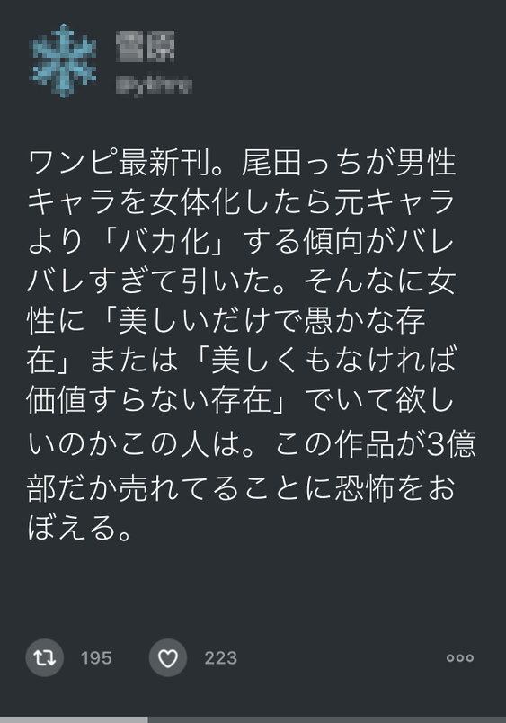 ZT7MsFo.jpg