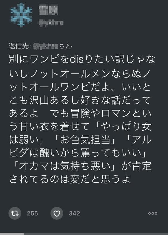 cmFnP83.jpg