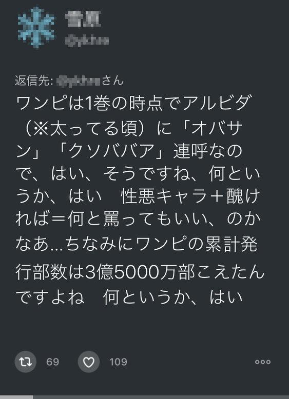ixYBGGm.jpg