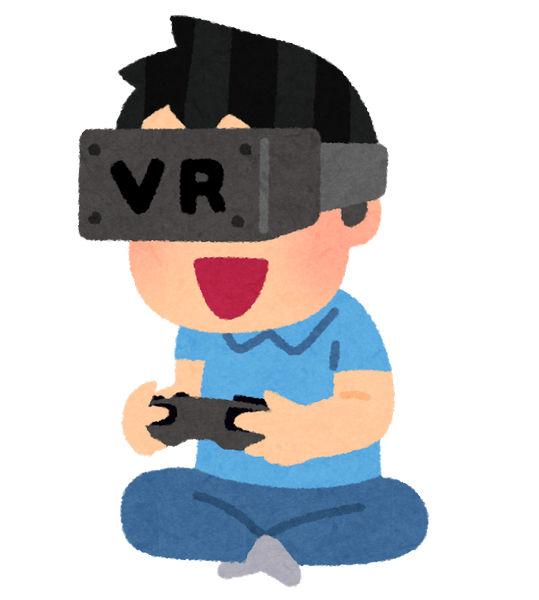 VR ゲーム