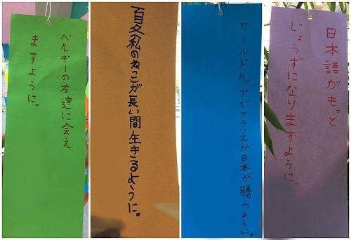 タイトルなしのコラージュ (1)