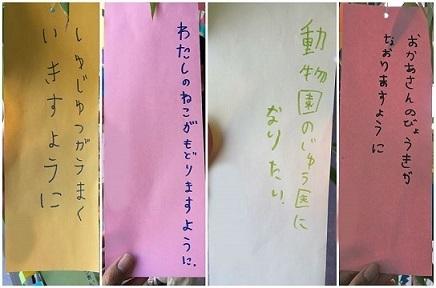 タイトルなしのコラージュ (4)