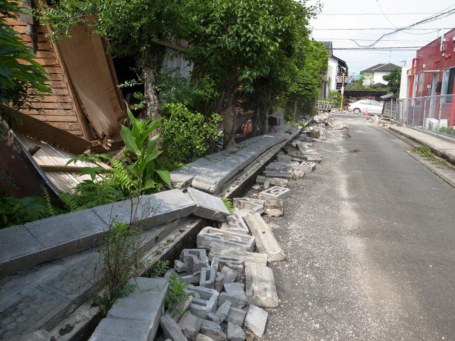 ブロック被害