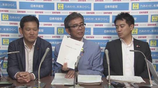 70 NHK 20180605 財務省と国交省との協議