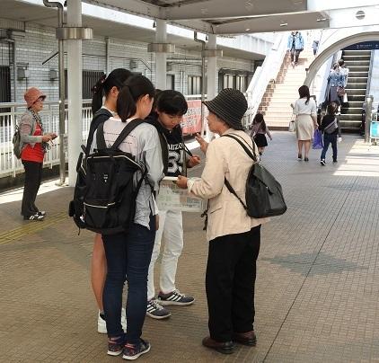 豊田駅前 9条署名2