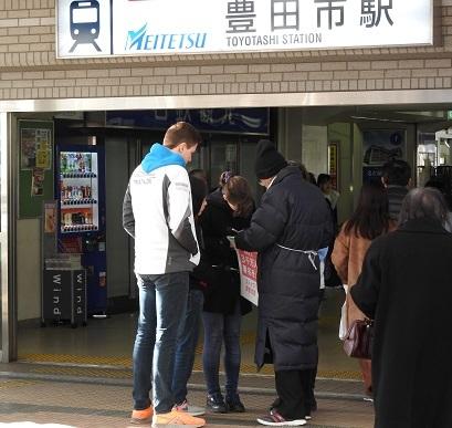 豊田駅前 9条署名1
