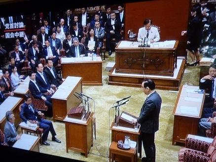 党首討論 20180627