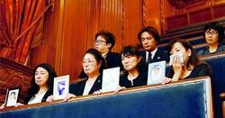 傍聴する過労死家族の会
