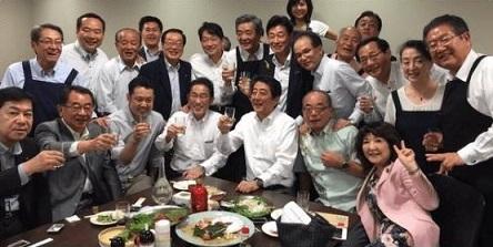 80 自民党宴会