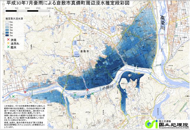 50 倉敷市 真備 浸水地図