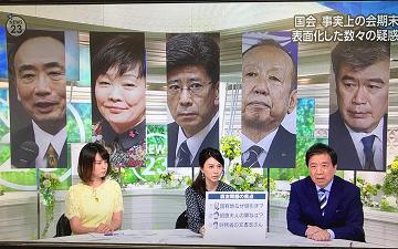 30 news23