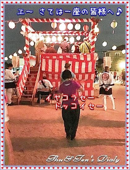 009aIMG_7403.jpg