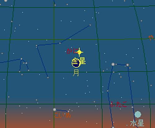 20180616 細い月と金星星図2