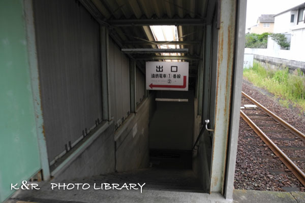 2017年9月23日浜松帰路3