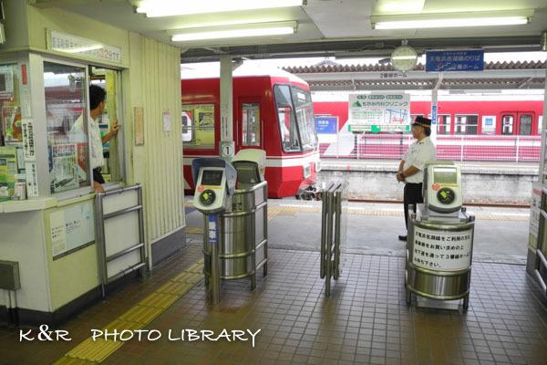 2017年9月23日浜松帰路4