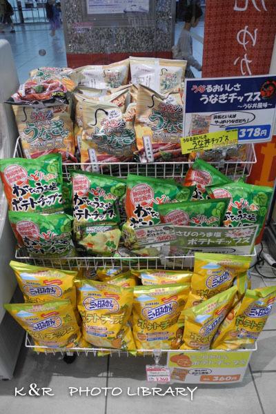 2017年9月23日浜松帰路11