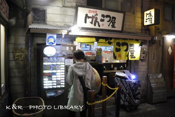 2017年10月22日新横浜ラーメン博物館・二代目げんこつ屋1