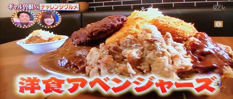 ゆにおん食堂(Facebook)