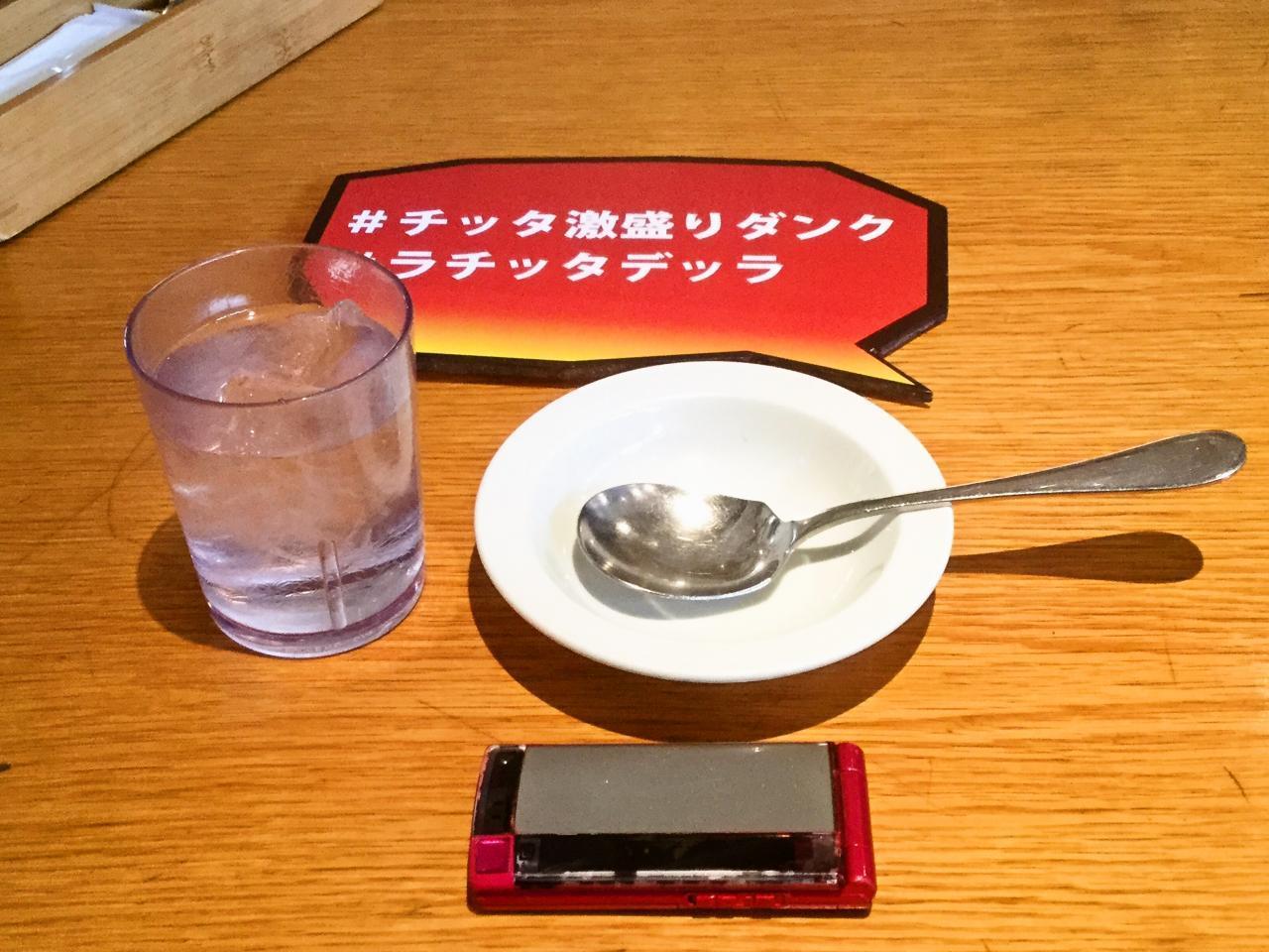 ARIA. C 川崎ラチッタデッラ店(ポークカレー)