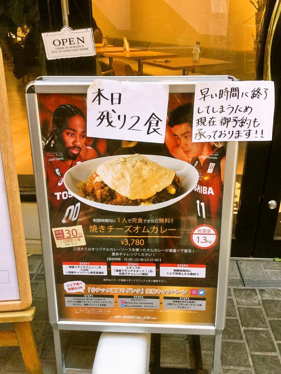 TABLE895 ラ チッタデッラ店(店舗)