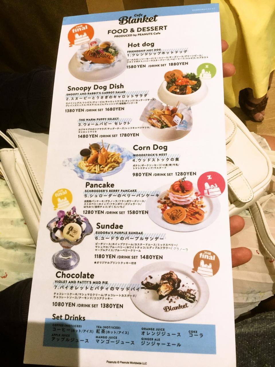 Cafe Blanket(メニュー)