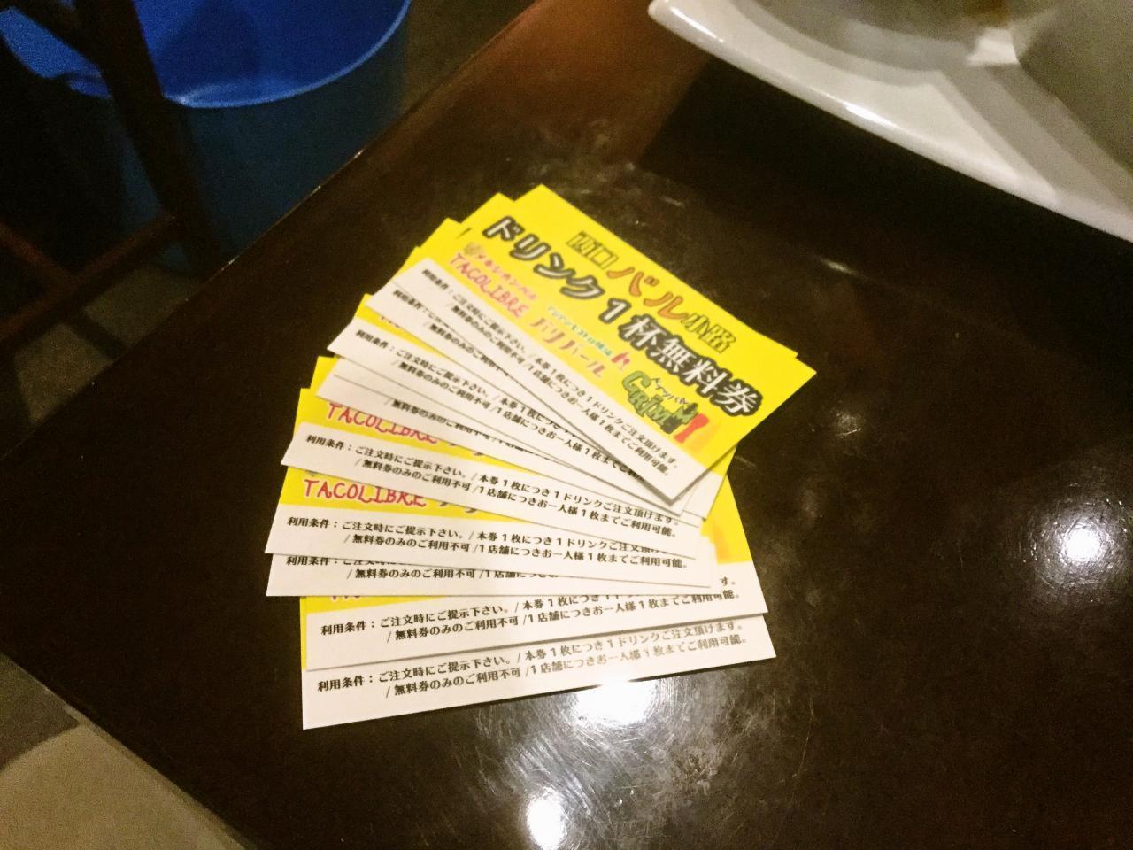 タコリブレ横浜店(チャレンジ)