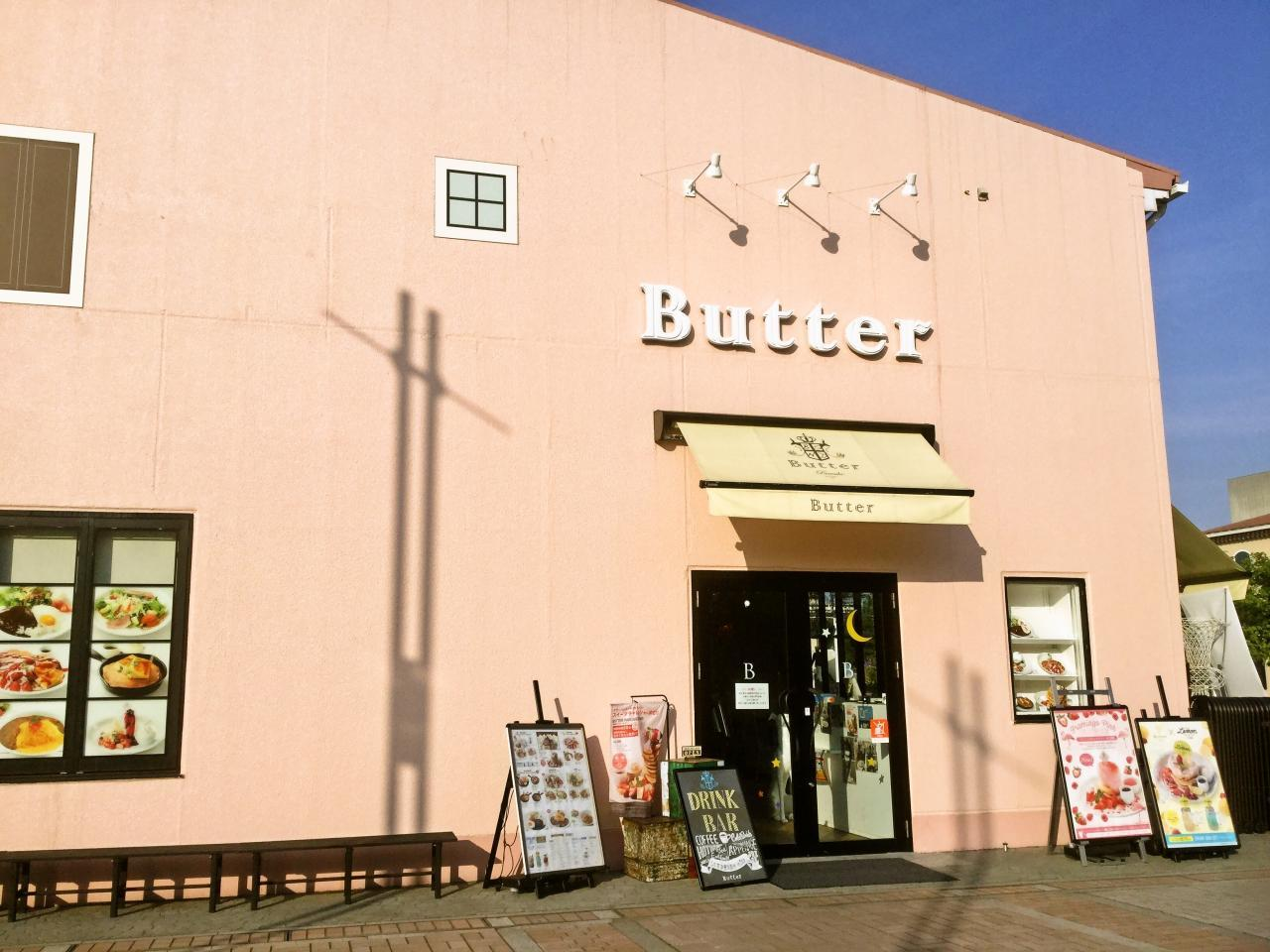 Butter 三井アウトレットパーク多摩南大沢(店舗)